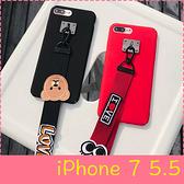 【萌萌噠】iPhone 7 Plus (5.5吋)歐美簡約款 愛心 小熊 眼睛絲帶掛繩保護殼 素色全包硬殼 手機殼
