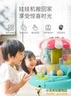 游戲機投幣公仔機小型女玩具兒童娃娃機夾益智【小玉米】