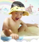 寶寶洗頭帽嬰兒童洗澡洗帽防潑水護眼浴帽可調節護耳加大【快速出貨】