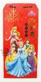 【金玉堂文具】迪士尼 Disney 暢銷公主系列版權紅包袋5入 DIE25-1 迎新春-招財進寶
