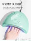 光療機 美甲光療機速乾48w大功率led烤燈sunone專業家用做指甲油膠烘干機爾碩數位