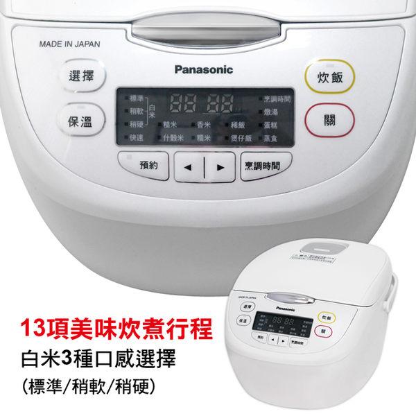 『Panasonic 國際牌日本製10人份微電腦電子鍋 SR-JMN188 *免運費*