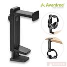 Avantree HS906 夾式耳機支架 2合1多功能(耳機架/掛勾) 360度全方位旋轉