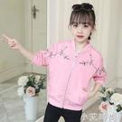 女童外套2021新款春裝時髦兒童裝小女孩春秋季夾克網紅洋氣上衣潮 小艾新品