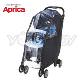 愛普力卡 Aprica SORARIA 專用透氣雨罩