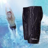 舒適泳褲 防水加大碼男士五分鯊魚皮泳衣 緊身游泳褲裝備  青木鋪子