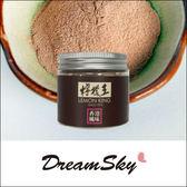 香港 檸檬王 話梅粉35g 梅子粉 梅粉 香港知名伴手禮 青檸 DreamSky
