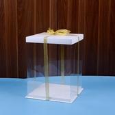 芭比4681012寸PET單層雙層加高塑料透明生日蛋糕盒打包盒子