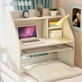 床上書桌電腦桌大宿舍上鋪下鋪懶人桌做桌寢室簡易學習小桌子YXS 「快速出貨」