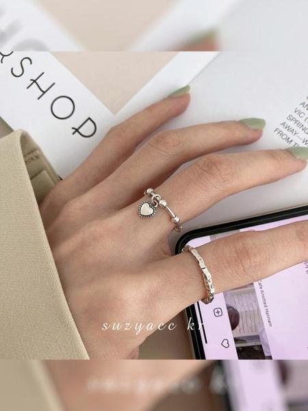 純銀戒指 韓國純銀不規則褶皺愛心開口食指素圈戒指女ins潮簡約冷淡風戒子【萬聖節限時】