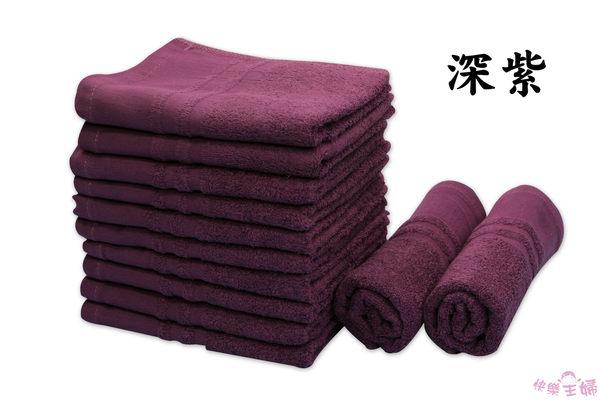 素色毛巾 28兩商用 / 深紫 / 美容 美髮 88g 100%純棉 / 台灣專業製造【快樂主婦】