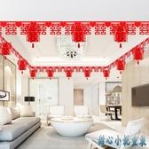 裝飾品墻上現場婚房布置創意浪漫套餐客廳新人新婚用品喜事掛件 OO3730【甜心小妮童裝】