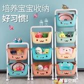 兒童玩具收納架移動櫃幼兒寶寶整理架子置物箱大容量多層超大神器 NMS創意新品