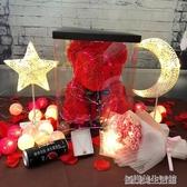 紅玫瑰熊永生花小熊香皂花熊送女朋友老婆閨蜜生日禮物巨型抱抱熊 YDL