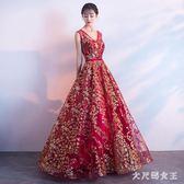 大尺碼敬酒服新娘款時尚性感紅色結婚晚禮服裙女修身顯瘦長款 DN15326【大尺碼女王】