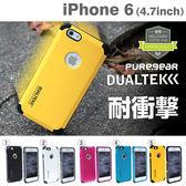 【贈指環支架】PureGear 普格爾 iPhone 6s 4.7吋 plus 5.5吋 DUALTEK 防震防摔保護殼
