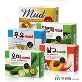 韓國 MKH 保濕美肌皂100g 多款供選☆巴黎草莓☆