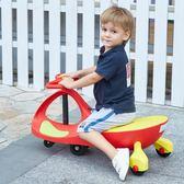 兒童扭扭車靜音輪男寶寶玩具車子女溜溜車搖擺車1-3-6歲扭扭車igo 至簡元素