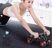健腹輪  腹肌輪健腹收腹健身器材家用男女初學者鍛煉滾輪馬甲線 igo  瑪麗蘇精品鞋包
