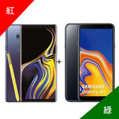 【買一送一 贈J4+】SAMSUNG Galaxy Note9 128G SM-N960
