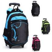 小學生7-8-9-10-11-12歲男女兒童可拆卸3輪拉桿書包滑輪拖行背包