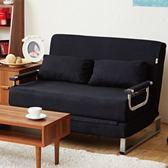 伊登 璀燦星空 雙人沙發椅(黑)