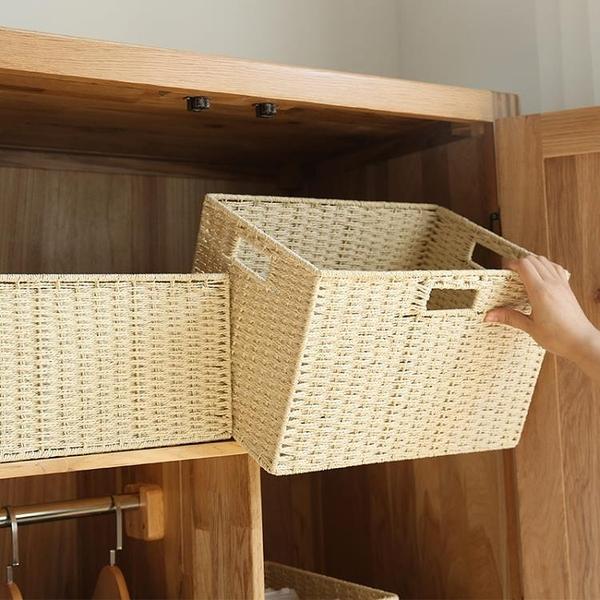 收納筐 編織收納筐桌面整理箱零食雜物收納盒玩具藤編收納框布藝家用籃子【全館免運】