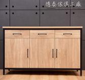 【德泰傢俱工廠】格萊斯 原切木輕工業風 4.5尺餐櫃 B001-705-B