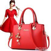 公主情緣紅色包包女2018新款結婚女包單肩包手提包斜跨包大紅婚包 依凡卡時尚