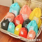 束口袋 旅行水收納袋純色小號便攜衣服袋子戶外雜物收納4件套 KB8581【歐爸生活館】