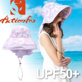 【ActionFox 挪威 抗UV透氣印花遮陽帽《夾花紫》】631-4771/休閒帽/遮陽帽/登山/露營★滿額送