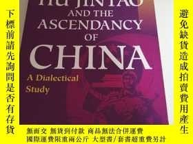 二手書博民逛書店HU罕見JIN TAO AND THE ASCENDANCY O