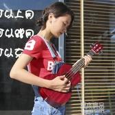 烏克麗麗初學者學生成人女男23寸兒童入門小吉他26烏克麗麗YYJ 原本良品