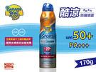 美國Banana Boat 酷涼防曬噴霧/防水防曬乳液 SPF50+ / PA+++  - 170g《Midohouse》