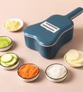 切絲機 多功能切菜神器土豆絲切絲器家用廚房切花土豆片切片擦絲刮刨絲機【快速出貨八折下殺】