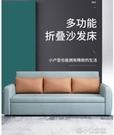 折疊沙發床 科技布沙發床兩用可儲物1.1米多功能小戶型雙人折疊沙發可變床1.8