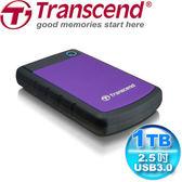 [富廉網] 創見 Transcend StoreJet 25H3P 1TB USB3.0 2.5吋行動硬碟