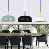 燈罩北歐吊燈後現代簡約創意個性餐廳臥室吧台單頭咖啡店外殼罩 igo快意購物網