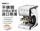 咖啡機家用小型意式半全自動蒸汽式打奶泡 220V YTL  LannaS