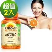 《Sundown日落恩賜》美妍維生素C-500口含錠(100錠/瓶)2入組