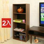 書櫃 收納櫃《百嘉美》自然風系列四層空櫃(兩入組)/書櫃/收納櫃