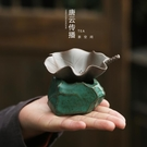 日式功夫茶具配件 茶濾濾茶器 創意茶道陶瓷茶葉過濾網『新佰數位屋』