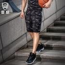 籃球運動短褲男五分褲夏季寬鬆中大尺碼透氣雷魅  快速出貨
