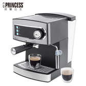 【PRINCESS 荷蘭公主】20bar半自動義式濃縮咖啡機 249407