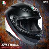 [安信騎士] 義大利 AGV K-6 彩繪 MINIMAL 消光黑白紅 全罩 超輕量 安全帽 亞洲版 K6
