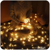 ins燈飾網紅裝飾用品led小燈泡彩燈串燈燈串房間改造出租屋宿舍大 一米陽光