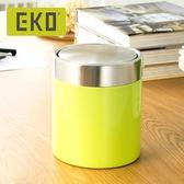 EKO 方迪桌面搖蓋不鏽鋼垃圾桶/2色