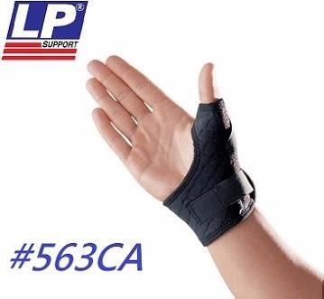 [  LP 美國頂級護具 ] LP 563CA  透氣式拇指型調整謢腕