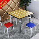 麻將 多功能麻將桌簡易折疊桌便攜式兩用棋...