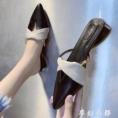 包頭半拖鞋女平底外穿網紅涼鞋女春秋2020新款百搭粗跟尖頭女單鞋 夢幻衣都